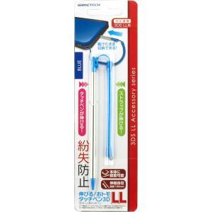 【新品】3DSLL コイルストラップ付きタッチペン オトモタッチペン(ブルー)<ゲームテック>|arc-online