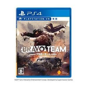 ○機種:プレイステーション4 ○品名:PS4 Bravo Team (ブラボーチーム)(VR専用) ...