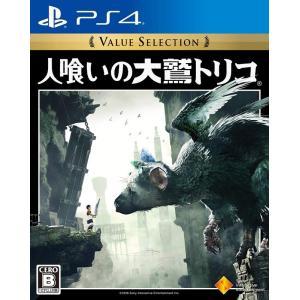 【新品】PS4 人喰いの大鷲トリコ Value Selection|arc-online
