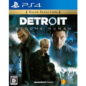 PS4 Detroit: Become Human Value Selection