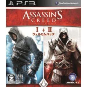 PS3 アサシン クリード1+2 ウェルカムパック arc-online