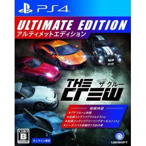 PS4 ザ クルー アルティメット エディション|arc-online