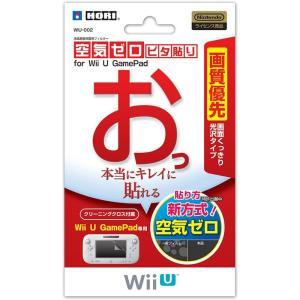 WiiU 空気ゼロ ピタ貼り for GamePad 光沢(HORI)|arc-online