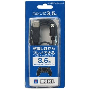 PS4 コントローラー充電 USBケーブル 3.5m(HORI)|arc-online