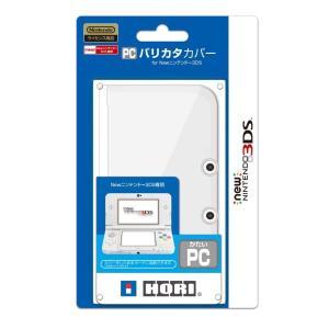 【新品】N3DS PCバリカタカバー for Newニンテンドー3DS (HORI)|arc-online