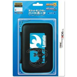 ポケットモンスター ハードポーチ ルナアーラ(New3DS LL/3DS LL用)