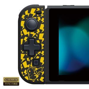 ○品名:NSW 携帯モード専用 十字コン(L) ピカチュウ for Nintendo Switch(...