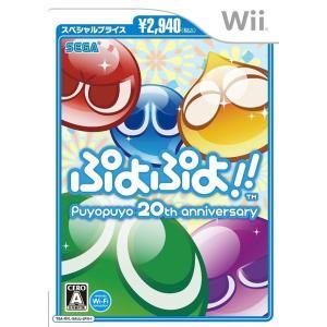 Wii スペシャルP ぷよぷよ!!|arc-online