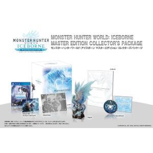 【新品】PS4 モンスターハンターワールド:アイスボーン マスターエディション コレクターズパッケージ|arc-online