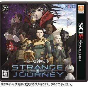 3DS 真・女神転生 DEEP STRANGEJOURNEY|arc-online