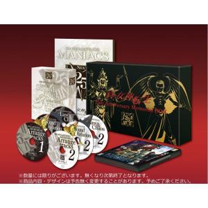 3DS 真・女神転生 DEEP STRANGE JOURNEY 真・女神転生 25周年記念スペシャルボック|arc-online