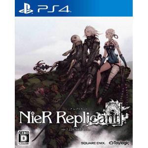 【新品】【特典付】PS4 ニーア レプリカント ver.1.22474487139・・・|arc-online