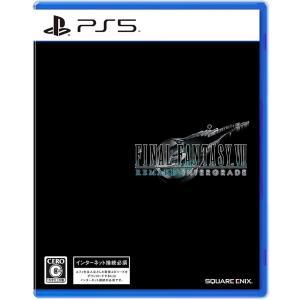 21/06/10発売(前日出荷) 【新品】PS5 ファイナルファンタジーVII リメイク インターグレード|arc-online