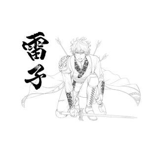 雷子 応援 - PS Vita