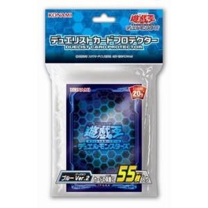 遊戯王デュエルモンスターズ デュエリストカードプロテクター ブルー Ver.2|arc-online