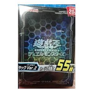 遊戯王デュエルモンスターズ デュエリストカードプロテクター ブラック Ver.2|arc-online