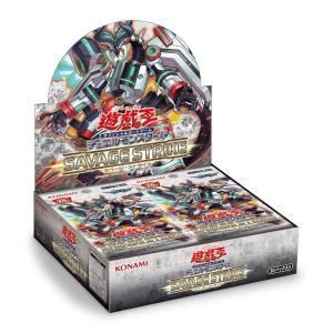 遊戯王デュエルモンスターズ SAVAGE STRIKE BOX(30パック入り)
