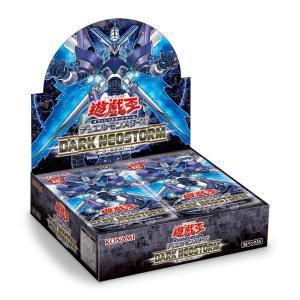 遊戯王デュエルモンスターズ DARK NEOSTORM BOX(30パック入り)
