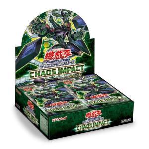 遊戯王デュエルモンスターズ CHAOS IMPACT BOX(30パック入り)|arc-online