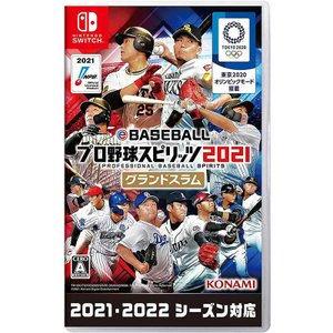 21/07/08発売(前日出荷) 【新品】Switch eBASEBALLプロ野球スピリッツ2021 グランドスラム|arc-online