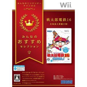 Wii おすすめS 桃太郎電鉄16北海道大移動の巻|arc-online