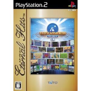 PS2 E・HITS タイトーメモリーズ上巻|arc-online