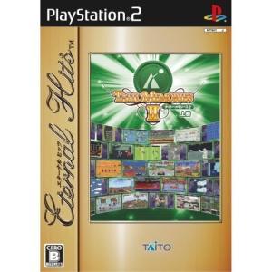 PS2 E・HITS タイトーメモリーズ2 上巻|arc-online