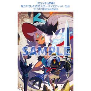 ★オリ特付き★PS4 魔女と百騎兵2 arc-online