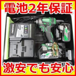 日立(HIKOKI) WH36DA(2XP) 36V インパクトドライバ  アグレッシブグリーン  ...