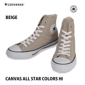 コンバース 22.0cm-25.0cm キャンバス オールスターカラーズ ハイ ベージュ  ベーコン Converse CANVAS ALL STAR COLORS HI Beige レディース ユニセックス|arc-store