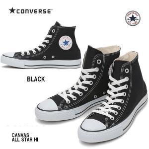 コンバース  22.0cm-25cm キャンバス オールスター ハイ ブラック Converse Canvas All Star HI  Black レディースサイズ ユニセックス  ハイカット スニーカー|arc-store