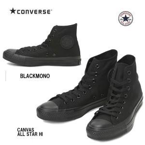 コンバース25.5cm-30.0cmキャンバス オールスター ハイ ブラックモノクロームConverse Canvas All Star HI  BlackmMono メンズサイズ ユニセックス ハイカット|arc-store