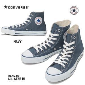 コンバース  25.5cm-30.0cm キャンバス オールスター ハイ ネイビー Converse Canvas All Star HI  Navy  メンズサイズ ユニセックス ハイカットスニーカー|arc-store