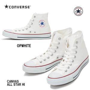 コンバース25.5cm-30.0cmキャンバス オールスター ハイ オプティカルホワイト Converse Canvas All Star HI OpWhite レディースサイズ ユニセックス ハイカット|arc-store