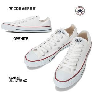 コンバース25.5cm-30.0cm キャンバス オールスター オックス オプティカルホワイト Converse Canvas AllStar OX OpWhite メンズサイズ ユニセックス 靴kk|arc-store