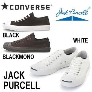 コンバース 25.5cm-30.0cm  ジャックパーセル 白ホワイト 黒ブラック ブラックモノクローム Converse Jack Purcell  メンズサイズ ユニセックス スニーカー kk|arc-store
