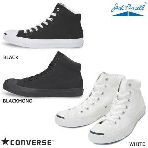 コンバース  25.5cm-30.0cm ジャックパーセル ミッド  ホワイト ブラック ブラックモノクローム Converse Jack Purcell Mid メンズサイズ ユニセックス|arc-store