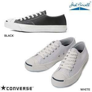 コンバース  22.0cm-25cm レザー ジャックパーセル 白ホワイト 黒ブラック  Converse Leather Jack Purcell レディースサイズ ユニセックス スニーカー kk|arc-store