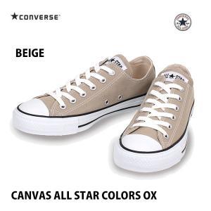 コンバース 22.0cm-25.0cm キャンバス オールスターカラーズ オックス ベージュ  ベーコン Converse CANVAS ALL STAR COLORS OX Beige レディース ユニセックス|arc-store