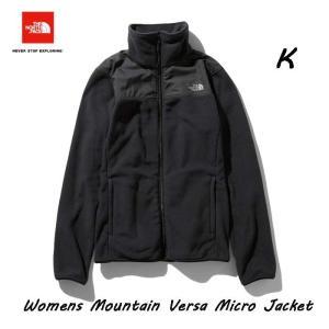 軽量で優れた保温性を持つマイクロフリースを採用したジャケット。リサイクルフリース素材を使用した、環境...