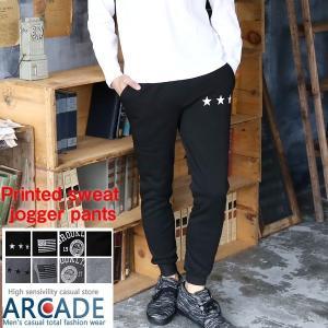 ジョガーパンツ メンズ 無地 プリント 細身 裏...の商品画像