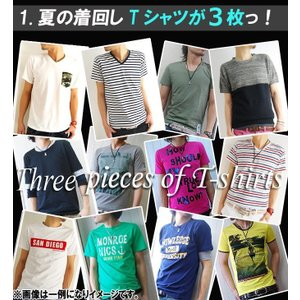 2018年お得すぎる夏の勝負福袋/ARCADE/数量限定/期間限定/合計4点以上の充実内容 メンズ Tシャツ メンズ 夏服|arcade|03