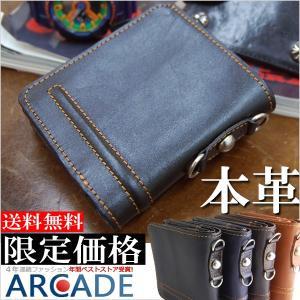 本革財布が破格の半額セール 牛革 本革財布 財布 二つ折り メンズ サイフさいふ Dカン付き ブランド 財布 メンズ|arcade