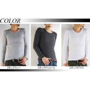 ロンT フィット タイト 細み テレコロングTシャツ ロンT Vネック Uネック 長袖|arcade|05