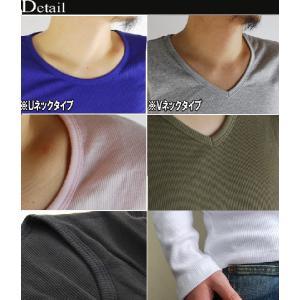 ロンT フィット タイト 細み テレコロングTシャツ ロンT Vネック Uネック 長袖|arcade|06