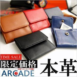 牛革 本革 小銭入れ コインケース メンズ レディース 出しやすい コンパクト スナップボタン 財布 メンズ セール メンズファッション|arcade