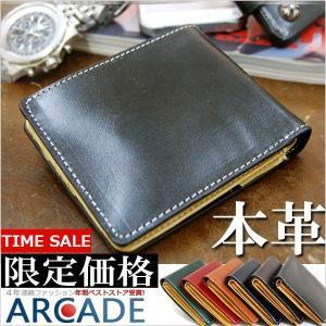 牛革 本革 財布 メンズ 財布 二つ折り メンズ サイフさいふ スマートデザイン ブランド レザーメンズファッション|ARCADE