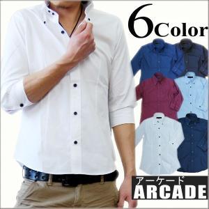 シャツ/白シャツメンズ/日本製7分丈ブロードデュエボタンダウンシャツ|arcade