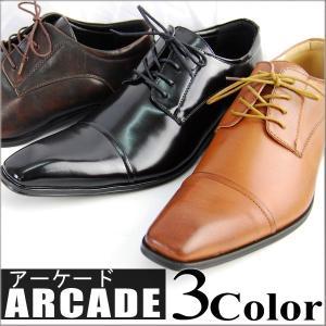 ビジネスシューズ/メンズ/ビジネスシューズ/靴/ストレートチップ外羽根ビジネスシューズ|arcade