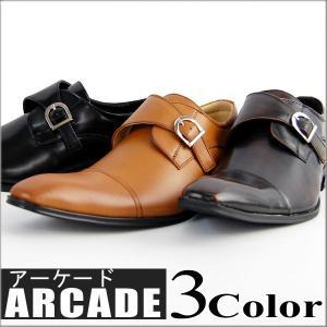 ビジネスシューズ/メンズ/ビジネスシューズ/靴/ストレートチップモンクストラップビジネスシューズ|arcade